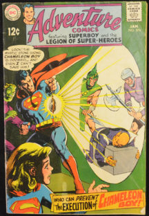 Adventure comics supergirl superman silver age
