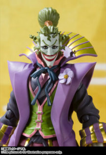 Action figure bandai batman ninja demon king