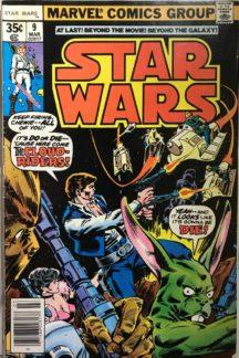 Star Wars 9 luke skywalker marvel